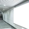 進口PC板-MAKROLON® Lumen 擴散級LED燈用