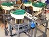 鍊條零件送料機、鏈條零件自動包裝專用組立機