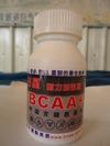 杏星100 BCAA+ 素食膠囊型 100顆裝 特級支鏈胺基酸