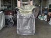 再生料太空袋 ,吊帶車縫至底部十字交叉上來  上大口可封口設計