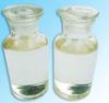 丁酸又称乙基醋酸107-92-6