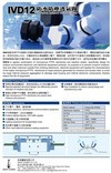 防水透氣閥 Waterproof, dustproof ventilation valves