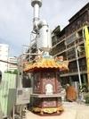 環保金爐石堵加環保設備
