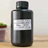 MG-6800C-LB46 遮光、絕緣,耐溶劑侵蝕可剝膠 PEEL INK