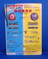 產品目錄( 150P特級銅版紙、全彩四色雙面印刷、亮P上光、裝釘、打洞、穿繩)