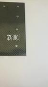 碳纖維板-外框切割沉孔加工