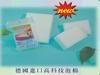 美耐皿高科技泡棉
