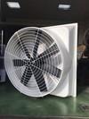 支架防腐蝕風扇