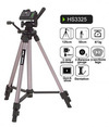 視訊設備腳架 Video tripods - HS3325