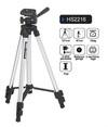 數位相機腳架 Camera tirpods - HS2216